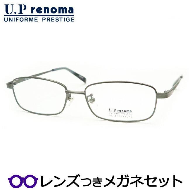 HOYA製レンズつき・【UPrenoma】UPレノマメガネセット4226 2 グレイ・スクエア・度付き・度なし・ダテメガネ・伊達眼鏡・【薄型】【UVカット】【撥水コート】