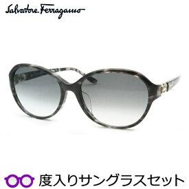 【送料無料】【Salvatore Ferragamo】フェラガモ度入りサングラスセット(度付きサングラス)SF804SA 052 度付き 度なし グレイハバナ