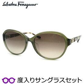 【送料無料】【Salvatore Ferragamo】フェラガモ度入りサングラスセット(度付きサングラス)SF804SA 323 度付き 度なし スケルトンオリーブグリーン