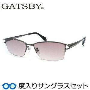 【度つきカラーレンズつき!】GATSBY ギャツビー度入りサングラスセット(度付きサングラス)GY19-045 2 ブラウン ナイロール スクエア