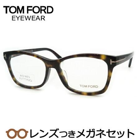 【送料無料】HOYAレンズつき・【TOMFORD】トムフォードメガネセット・アジアンフィッティング・度付き・度なし・ダテメガネ・伊達眼鏡・【薄型】【UVカット】【撥水コート】