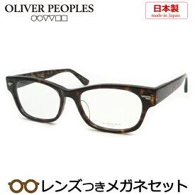 HOYA製レンズつき 日本製高品質 【OLIVER PEOPLES】オリバーピープルズメガネセット Denton 362 53サイズ ダークブラウンデミ セル 度付き 度なし ダテメガネ 伊達眼鏡 薄型 UVカット 撥水コート