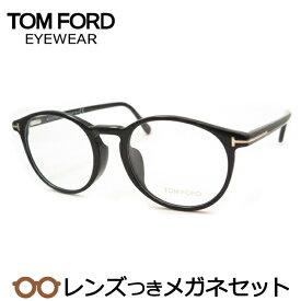 【送料無料】HOYA製レンズつき 【TOMFORD】トムフォードメガネセット FT5294-F-001-アジアンフィッティング 度付き 度なし ダテメガネ 伊達眼鏡 薄型 UVカット 撥水コート