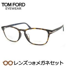 【送料無料】HOYA製レンズつき 【TOMFORD】トムフォードメガネセット FT5355-F-052-アジアンフィッティング 度付き 度なし ダテメガネ 伊達眼鏡 薄型 UVカット 撥水コート