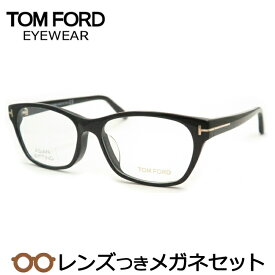 【送料無料】HOYA製レンズつき 【TOMFORD】トムフォードメガネセット FT5405-F 001 ブラック アジアンフィッティング 度付き 度なし ダテメガネ 伊達眼鏡 薄型 UVカット 撥水コート