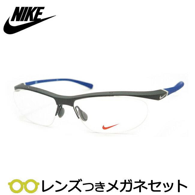 【送料無料】HOYA製レンズつき・【NIKE】ナイキメガネセット7070/2-078・スポーツ・度付き・度なし・ダテメガネ・伊達眼鏡・【薄型】【UVカット】【撥水コート】