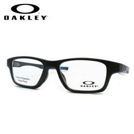 オークリーメガネセット OX8117 0450 50サイズ クロスリンク ハイパワー CROSSLINK HIGH POWERHOYA製レンズつき 度付き 度入り 度なし ダテメガネ 伊達眼鏡 UVカット フレーム OAKLEY