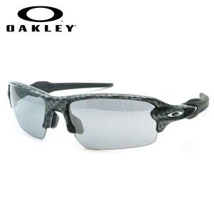 【OAKLEY】オークリー度入りサングラスセット(度付きサングラス)9271 06 カーボンファイバー フラック2.0 FLAK2.0 アジアンフィット 度付き 度なし スポーツ系サングラス
