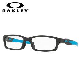 HOYA製レンズつき 【OAKLEY】オークリーメガネセット OX8118-0156 【56サイズ】クロスリンク CROSSLINK スポーツ 度付き 度なし ダテメガネ 伊達眼鏡 薄型 UVカット 撥水コート