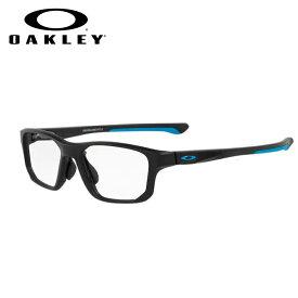 【送料無料】HOYA製レンズつき 【OAKLEY】オークリーメガネセット OX8142 0156 【56サイズ】・クロスリンクフィット CROSSLINK FIT(アジアンフィット) スポーツ 度付き 度なし ダテメガネ 伊達眼鏡 薄型 UVカット 撥水コート