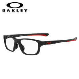 オークリーメガネセット OX8142 0456 56サイズ クロスリンクフィット CROSSLINKFIT  HOYA製レンズつき 度付き 度入り 度なし ダテメガネ 伊達眼鏡 UVカット フレーム OAKLEY