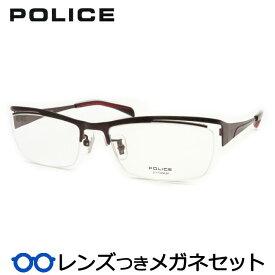 ポリスメガネセット VPLD77J 0R28 ワイン スクエア ナイロール ベータチタン HOYA製レンズつき 度付き 度入り 度なし ダテメガネ 伊達眼鏡 UVカット フレーム POLICE