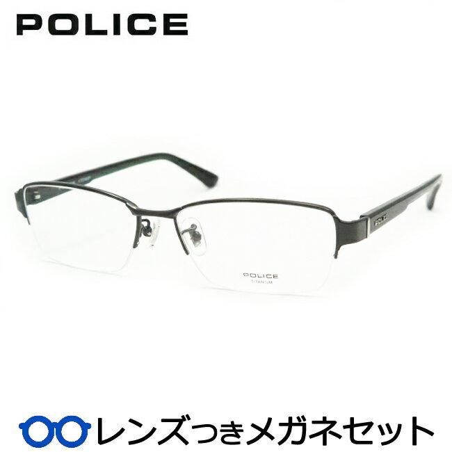 【送料無料】HOYA製レンズつき・クールに決めよう♪【POLICE】ポリスメガネセットVPL822J BK10 ダークガンメタル・度付き・度なし・ダテメガネ・伊達眼鏡・【薄型】【UVカット】【撥水コート】