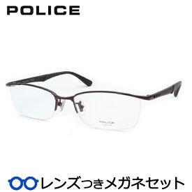ポリスメガネセット VPLB74J 0R30 ワイン スクエア ナイロール チタン  HOYA製レンズつき 度付き 度入り 度なし ダテメガネ 伊達眼鏡 UVカット フレーム POLICE