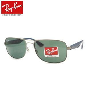 正規商品販売店【Ray-Ban】レイバン度入りサングラスセット(度付きサングラス)RB3524-029/71【57サイズ】