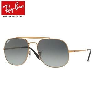 正規商品販売店【Ray-Ban】レイバン度入りサングラスセット(度付きサングラス)RB3561-197/71 【57サイズ】