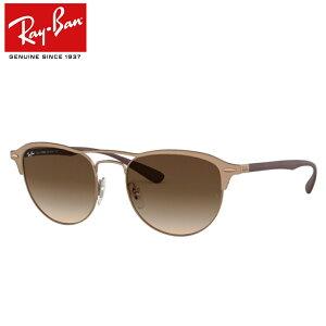 正規商品販売店【Ray-Ban】レイバン度入りサングラスセット(度付きサングラス)RB3596 909213 【54サイズ】マットブロンズ ブロンズ