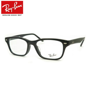 レイバンメガネセット RX5345D 2000 黒 ブラック HOYA製レンズつき 度付き 度入り 度なし ダテメガネ 伊達眼鏡 UVカット フレーム Ray-Ban