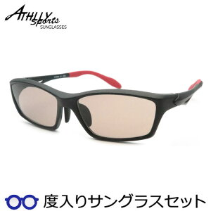 アスリースポーツ度入りサングラスセット AT-6034 1 ブラック 58サイズ 度付きサングラス ATHLLY SPORTS