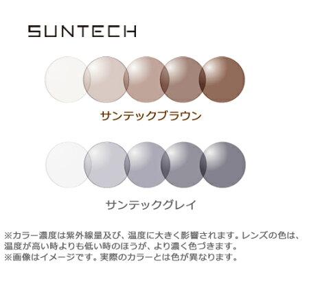 光に当たると色が変わる!【Ray-Ban】レイバン5345D-2000(黒)&SUNTECKサンテック調光サングラスセット