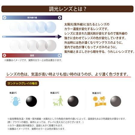 サンテック調光サングラスセット光に当たると色が変わる!【Ray-Ban】レイバン5017A-2000(黒)&SUNTECK【度なし】(サンテックミスティ)ミスティパープルミスティロゼミスティブルーミスティアッシュグレイ