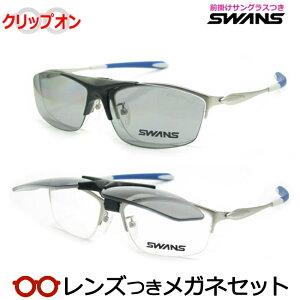 脱着式跳ね上げメガネセット スワンズメガネセット SWF-900-DL-CP-MSIL 偏光前掛けサングラスつき HOYA製レンズつき 日本製 度付き 度入り 度なし ダテメガネ 伊達眼鏡 UVカット