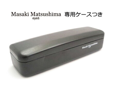 【MasakiMatsushima】マツシママサキメガネセット