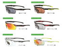 【2017年 新型】 エレッセ スポーツサングラス ES-S111 度付き加工も激安(+1900円) ellesse 5枚の交換レンズ付き