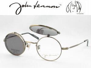 John Lennon ジョンレノン 日本製メガネフレーム JL-1068-3 丸メガネ ラウンド はねあげ式サングラス 複式アルバイト 度付き対応 近視 遠視 老眼 遠近両用