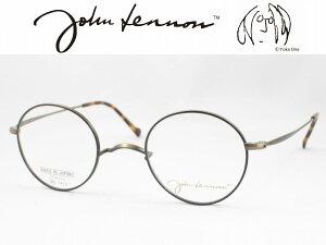 John Lennon ジョンレノン 日本製メガネフレーム JL-1073-3 一山(いちやま) 丸メガネ ラウンド ボストン ウエリントン 度付き対応 近視 遠視 老眼 遠近両用