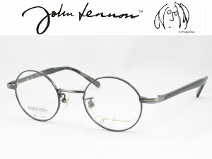 John Lennon ジョンレノン 日本製メガネフレーム JL-1075-4 丸メガネ ラウンド ボストン ウエリントン 度付き対応 近視 遠視 老眼 遠近両用