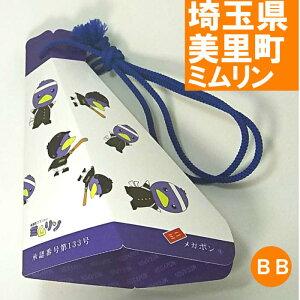 11ミムリン/エール応援/メガホン/ポンポン/うちわ&飾ミニBB A5size/表面PPで多少の水や汚れにも強く丈夫で、とっても可愛いメガホンです/ポリエステル紐又はアクリル紐(青又は赤)付 日本