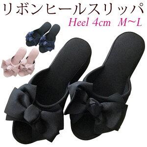 リボンヒールスリッパ ヒール4cm レディースM〜L ブラック ピンク ネイビー 3色