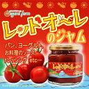 「トマトジャム」まるでデザート♪完熟トマトのとろ〜り食感★自家農園採れたてトマトで作りました!