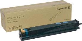 【純正品】 ゼロックス CT350904 ドラムカートリッジ XEROX CT350904