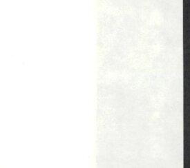 はやわざ 額用糊付鳥の子 124cm×50m巻【裏打ち紙/裏打紙/プレス機用/糊付/和紙】