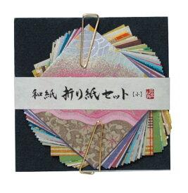 和紙 折り紙セット 小(5cm×5cm)