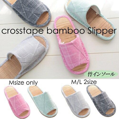 【送料無料2足set】crosstape bamboo slipper(クロステープ竹スリッパ)2足セット(dark gray Mサイズのみ)[夏 スリッパ]