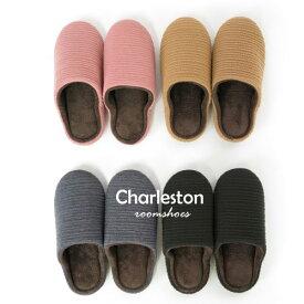 膨れ knit charleston roomshoes(膨れニットチャールストンルームシューズ)(deepgreenのみ)
