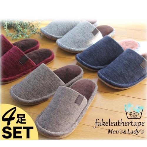 【送料無料4足set】fakeleathertape slipper(フェイクレザーテープスリッパ) 4足セット M23センチ L26センチ