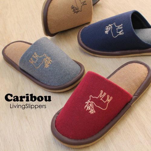 (新作)【送料無料2足set】Caribou livingSlipper(トナカイ刺繍のリビングスリッパ)(Mサイズのみ) 2足セット M23センチ