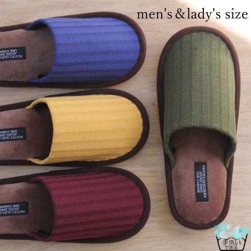 【送料無料2足set】knit 外縫いslipper(ニット外縫いスリッパ) 2足セット M23センチ L26センチ