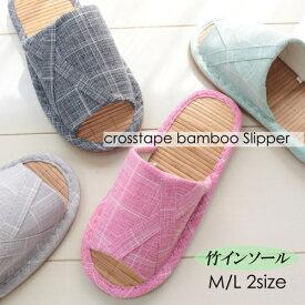 crosstape bamboo slipper(クロステープ竹スリッパ)(darkgray Mサイズのみ)[春夏もの スリッパ][夏用 おしゃれ]