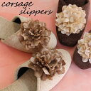 Corsage500x501