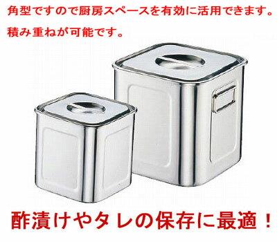 【即納 あす楽】 『 キッチンポット 角型 』18-8深型角キッチンポット 18cm