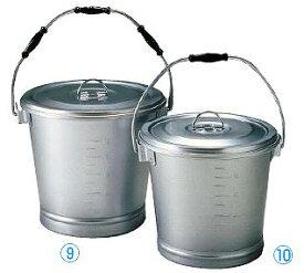 【まとめ買い10個セット品】アルマイト 丸型一重食缶 213-B (10l)