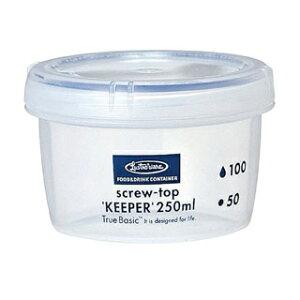 【まとめ買い10個セット品】 ラストロ スクリュートップキーパー 浅型 B-2270KN 250ml【 シール容器 保存容器 レンジ用品 】