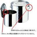 『 キッチンポット 丸型 』業務用 SAモリブデン目盛付キッチンポット 16cm
