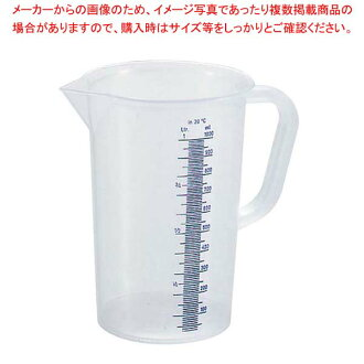 Made in Germany measures [measuring cup] and [pp] 500 cc
