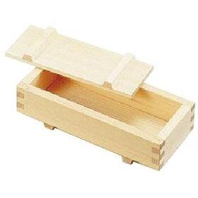 木製押し寿司(白木)中